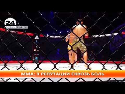 Боец Азиз Джуманиязов после массовой драки ММА
