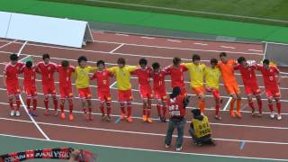 SC相模原 vs JリーグU-22選抜  U-22選抜のラインダンス