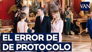 [12 de Octubre] El error de protocolo de Pedro Sánchez con los Reyes