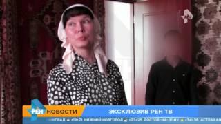 Жена Стерлигова  Мы не можем вернуться в Россию из за определенных обстоятельств