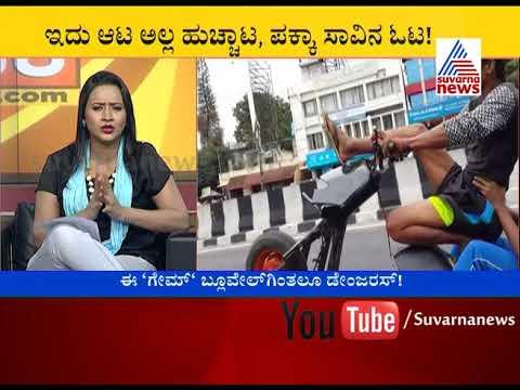 Suvarna News Impact: Bangalore Police Acts Drag Racers