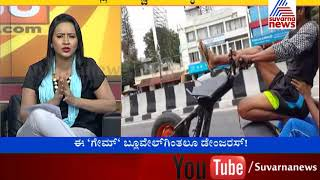 Suvarna News Impact: Bangalore Police Acts Drag Racers