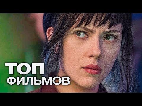 HD XPPX: Новинки кино смотреть бесплатно, новые фильмы