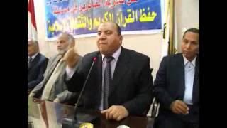 تكريم 37 من حفظة القرآن الكريم و 4 طلاب من المتحدثون باللغة العربية الفصحى بحضور نقيب المعلمين