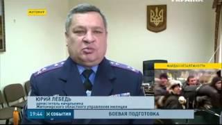 Житомирские милиционеры готовятся к отправке в зону боевых действий