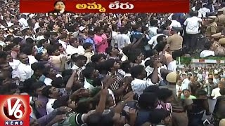 Lakhs Gather At Chennai's Marina Beach For Jayalalithaa's Funeral  Live Updates  V6 News
