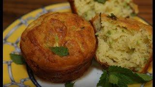 Юлия Высоцкая — Маффины с кабачком, сыром и мятой