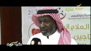لقاء ماجد عبدالله بعد توقيع جمعية اللاعبين القدامى  عقد رعاية صحية