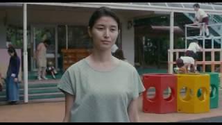映画『光』は2017年11月25日(土)より新宿武蔵野館、有楽町スバル座ほ...