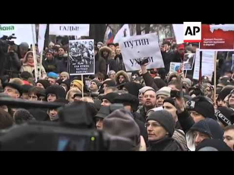 Protest rally against vote fraud in capital, reax, arrests
