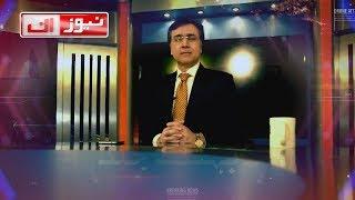 پاکستانی میڈیا کے معروف چہرے نیوز ان پر