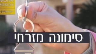 סרטון simona mizrachi