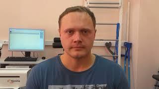 Самомассаж лица при парезе лицевого нерва.