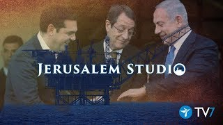 Growing alliance between Israel, Greece and Cyprus - Jerusalem Studio 386