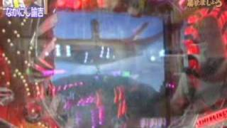 http://pachisuro-douga.com/ (パチスロ動画集) 新番組第4回目の配信...