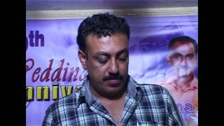 Anuragini Itha En Karalil Virinja Pookkal