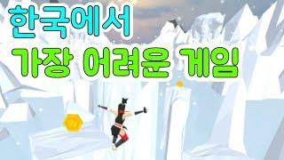한국에서 가장 어려운게임???!!!!!! [모바일게임 매드러너] - 동동