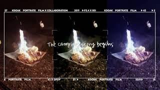 캠핑브이로그 ㅣ 캠린이 브이로그 첫 스타트! ㅣ 강화아…