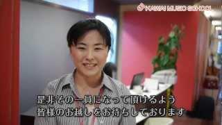 カワイミュージックスクール レプレ新宿 http://www.music.kawai.co.jp/...