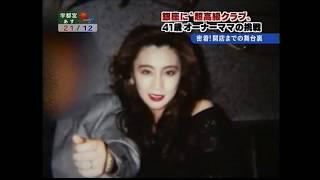 六本木ママ 銀座クラブ出店