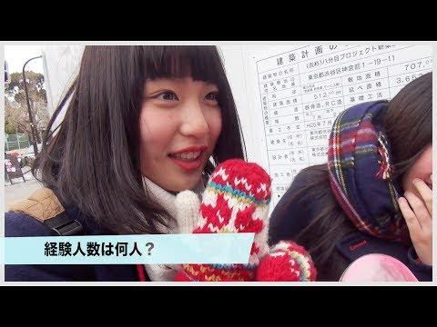 天使すぎるJKが大胆にも経験人数を激白!乙女の秘事 Vol.10