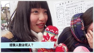 天使すぎるJKが大胆にも経験人数を激白!乙女の秘事 Vol.10 thumbnail