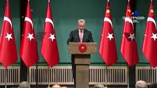 Թուրքիայում իմամները ստացել են պաշտոնապես ամուսնացնելու իրավունք