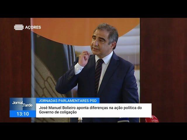 """Baixa de impostos e Tarifa Açores """"não teriam acontecido"""" com o Partido Socialista"""