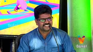 வயிறு குலுங்க சிரிக்க வைக்கும் Standup Comedy @ Comedy Super Star | Vendhar Tv