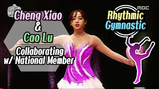 [Cheng Xiao & Cao Lu★] Collaborating w/ 'Son Yeon Jae' on Rythmic Gymnastic 20161022