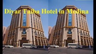 Diyar Taiba Hotel  Medina   Hotel Link