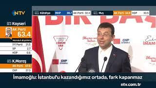 Millet ittifakının adayı Ekrem İmamoğlu'nun teşekkür konuşması