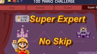 Super Mario Maker | Super Expert No Skip | Streak:0