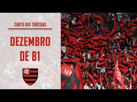 Em dezembro de 81 - Flamengo [Legendado (EN/PT)]