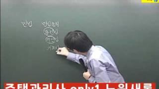 14회 주택관리사 시험 대비 민법 입문강의!!