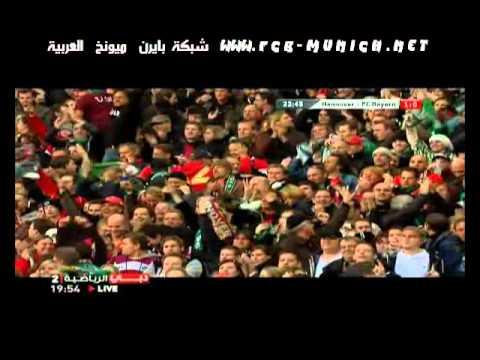 www fcb munich net Frankfort 2 1 Bayern   By Dr Mo7d
