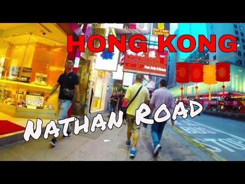 Hong Kong walking Nathan Road