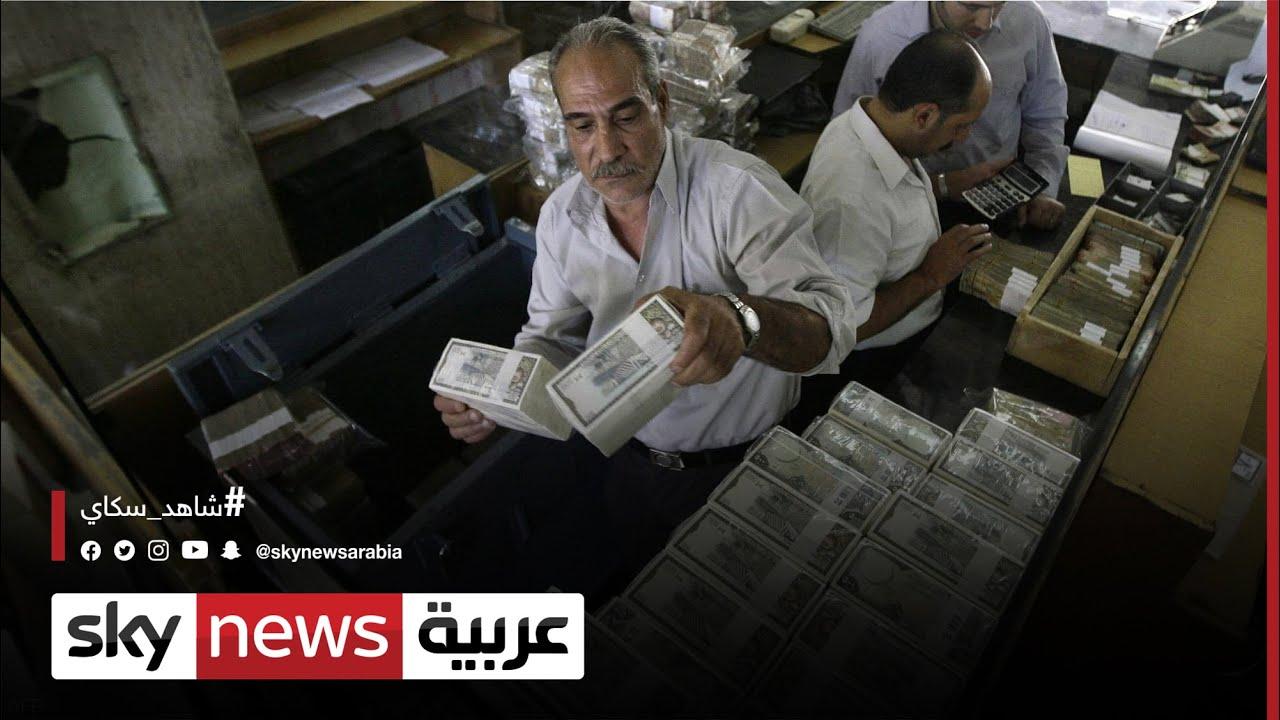 الاقتصاد السوري .. الليرة تهبط لمستوى تاريخي جديد  - 18:58-2021 / 2 / 22