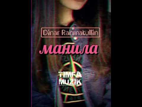 Dinar Rahmatullin - манила