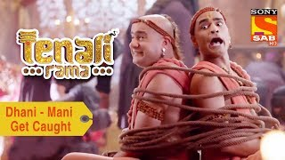 Your Favorite Character | Dhani - Mani Get Caught | Tenali Rama