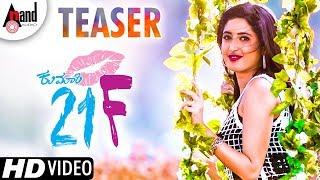 Kumari 21F | New Kannada Teaser | Pranam Devaraj | Nidhi Kushalappa | Sriman Vemula | Sagar Mahathi
