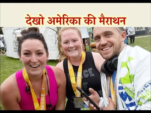 Marathon in America | USA Marathon