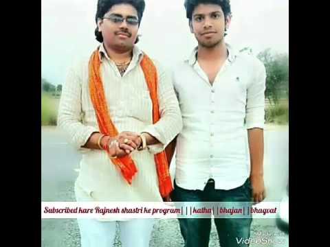 Rajnesh shastri-||-Krishna bhajan-||-brajesh shastri-||-👌(बरसाने में बने बनाफर बहरूपिया बनबारी)