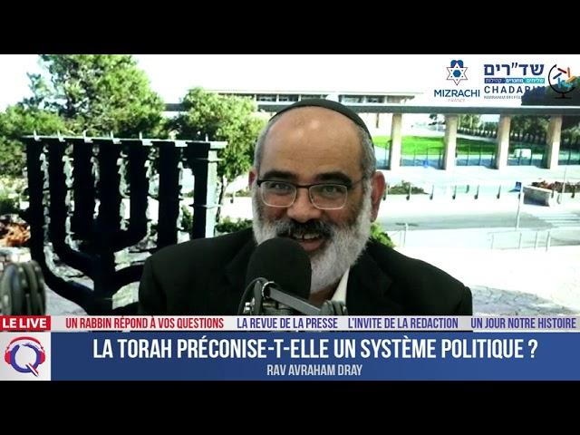 La Torah préconise-t-elle un système politique ? - Un rabbin répond à vos questions#27