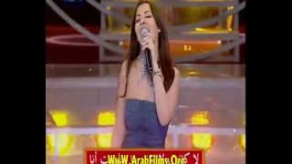 [AFT] Nancy Ajram Ya Leil Ya Ein - Achtiki Mino.rmvb