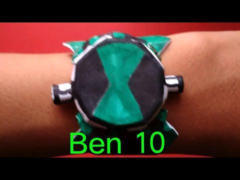 Как сделать часы Бен тен из бумаги / Made Watches Ben Ten Of Paper ( Omnitrix )