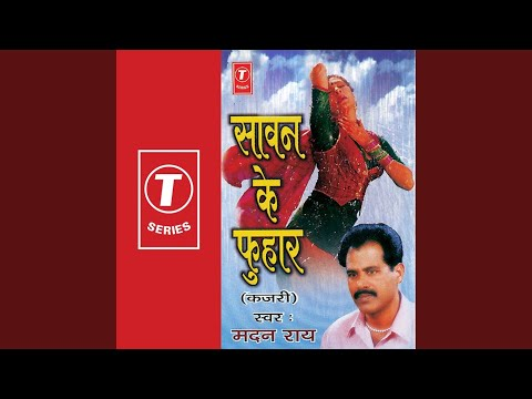 Piya Mehendi Manga D Moti Jheel Se