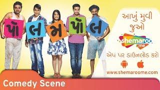 Polam pol | Shurwati Jhalak | Jimit Trivedi | Jayesh More | Superhit Movie