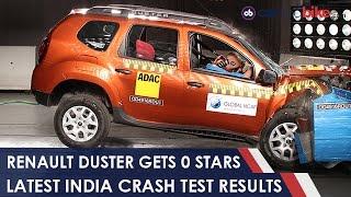 Zero Stars For Renault Duster In Global NCAP Crash Test 2017 - NDTV CarAndBike