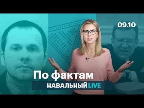 🔥 Позорная бедность в России. Петров-Мишкин. Плагиат чиновников